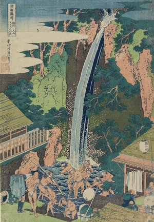 Katsushika Hokusai: Roben Falls at Oyama in Sagami Province - Minneapolis Institute of Arts