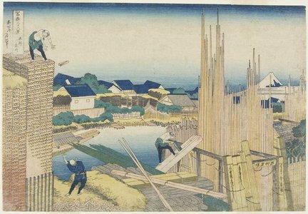 Katsushika Hokusai: Tatekawa in Honjo - Minneapolis Institute of Arts
