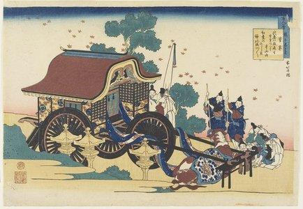 Katsushika Hokusai: Kan-ke - Minneapolis Institute of Arts
