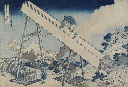 Katsushika Hokusai: In a Mountain of Totomi Province - Minneapolis Institute of Arts