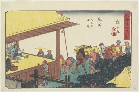 歌川広重: Changing Porters and Horses at Shono - ミネアポリス美術館