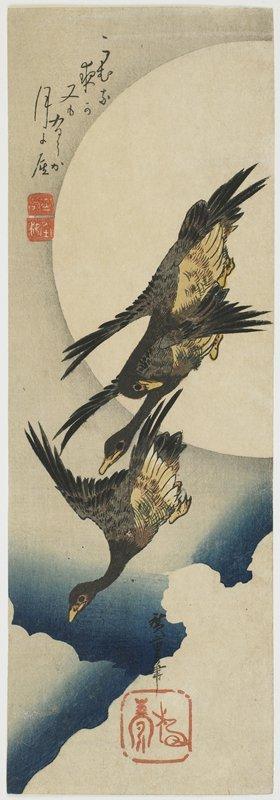 Utagawa Hiroshige: Wild Geese across the Moon - Minneapolis Institute of Arts