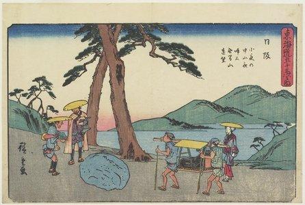 Utagawa Hiroshige: Distanced View of Mugen Mountain and Night Weeping Stone at Sayo Monatain-Pass, Nissaka - Minneapolis Institute of Arts