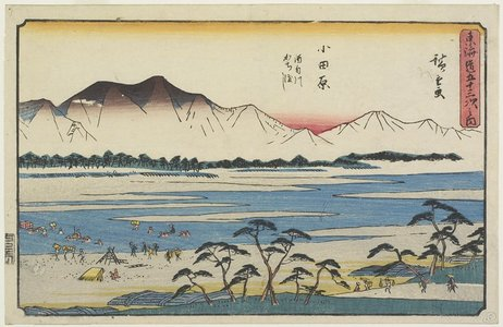 Utagawa Hiroshige: Crossing Sakawa River in Odawara - Minneapolis Institute of Arts