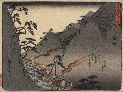 歌川広重: Hakone - ミネアポリス美術館