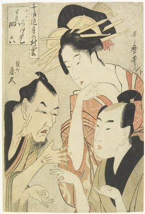 喜多川歌麿: The Courtesan Agemaki, the Chivalrous Guy Sukeroku, Ikyu with Beard - ミネアポリス美術館