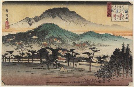 Utagawa Hiroshige: Vesper at Mii Temple - Minneapolis Institute of Arts