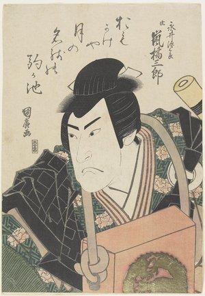 歌川国広: The Actor Arashi Kitsusaburo l as Nagai Genzaburo - ミネアポリス美術館