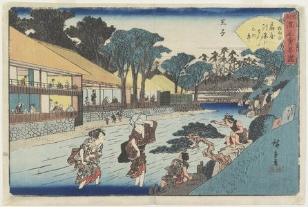 Utagawa Hiroshige: Ogiya at Oji - Minneapolis Institute of Arts