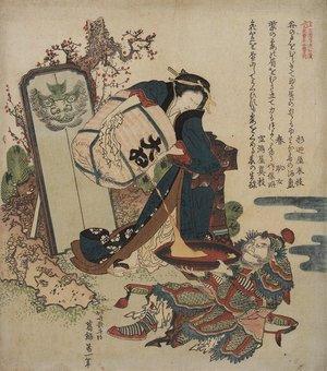 葛飾北斎: Woman Pouring Liquid From a Cask into a Large Cup Held by a Warrior - ミネアポリス美術館