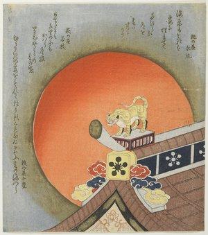 Totoya Hokkei: (Tiger on Roof) - Minneapolis Institute of Arts