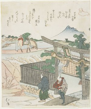 Totoya Hokkei: (Two Men at a Shrine, Horse and Rider) - Minneapolis Institute of Arts