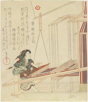 柳川重信: Woman Weaving - ミネアポリス美術館