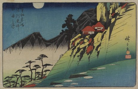 歌川広重: Moon Reflections on Rice Paddies of Sarashina, Shinshu Province - ミネアポリス美術館