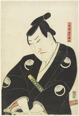 歌川豊国: Sawamura Gennosuke as Tsuzuki Denshichi - ミネアポリス美術館