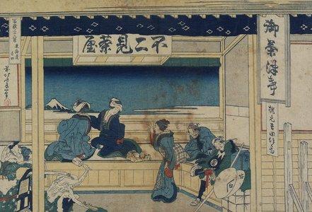 葛飾北斎: Yoshida on the Tokaido - ミネアポリス美術館