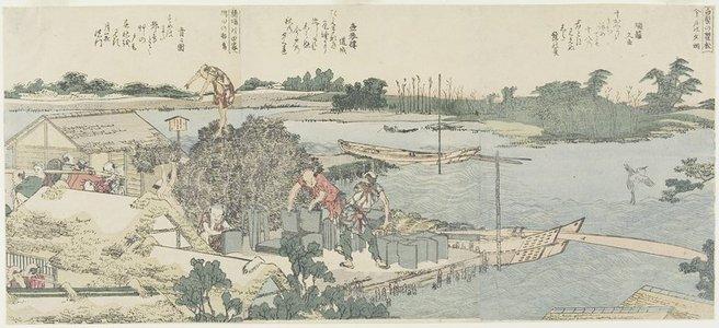 葛飾北斎: Crane and Pine Field at Shirahige, Taya at Hashiba - ミネアポリス美術館