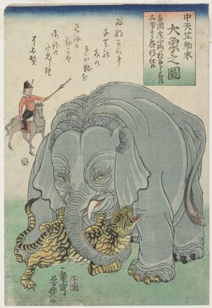 Utagawa Yoshitoyo: Elephant From India With Tiger - Minneapolis Institute of Arts