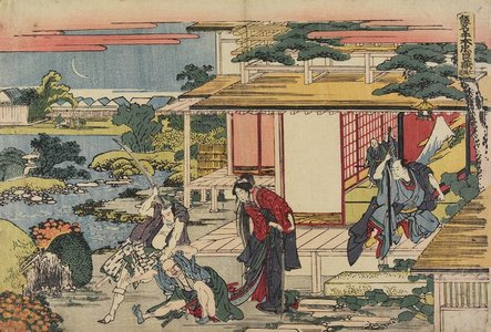Katsushika Hokusai: Act 7 - Minneapolis Institute of Arts