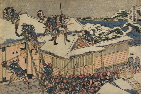 Katsushika Hokusai: Act 11 - Minneapolis Institute of Arts
