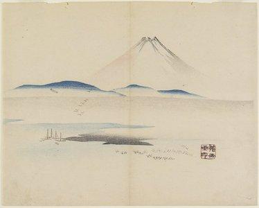 Yamada Ho_gyoku: (Mt. Fuji) - ミネアポリス美術館