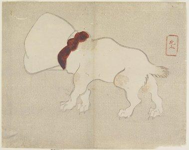 Yamada Ho_gyoku: (Dog with Bag Over its Head) - ミネアポリス美術館