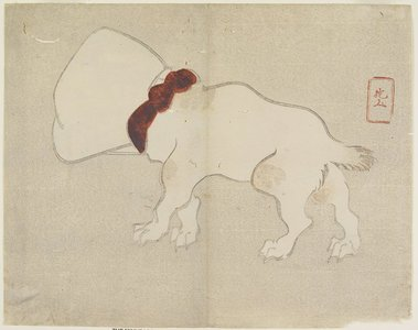 Yamada Ho_gyoku: (Dog with Bag Over its Head) - Minneapolis Institute of Arts