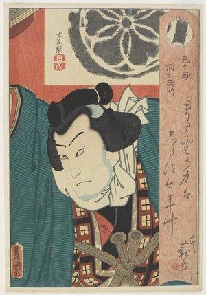歌川国貞: The Sumo Wrestler Onigatake Toemon - ミネアポリス美術館