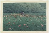 Kawase Hasui: Benten Pond at Shiba - Minneapolis Institute of Arts