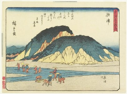 Utagawa Hiroshige: Okitsu - Minneapolis Institute of Arts