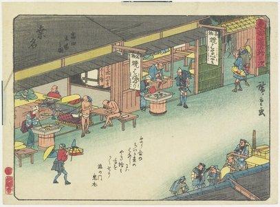 歌川広重: The Rest Area of Tomita in Kuwana - ミネアポリス美術館