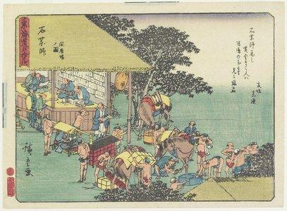 Utagawa Hiroshige: Changing Horses at the Station of Ishiyakushi - Minneapolis Institute of Arts