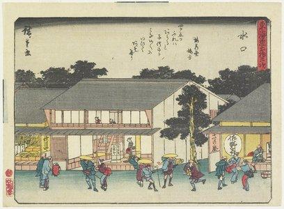 歌川広重: Minakuchi - ミネアポリス美術館
