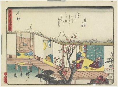 Utagawa Hiroshige: Ishibe - Minneapolis Institute of Arts