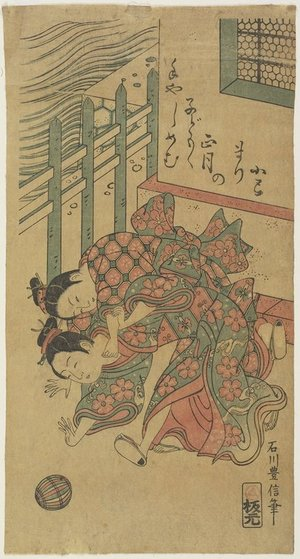 Ishikawa Toyonobu: (Two Girls Playing with Thread Ball) - Minneapolis Institute of Arts