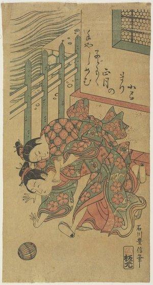 Ishikawa Toyonobu: (Two Girls Playing with Thread Ball) - Minneapolis Institute of Arts