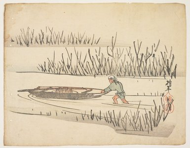 Onishi Chinnen: (Pushing boat in marsh) - Minneapolis Institute of Arts