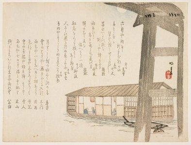 弦屋光渓: (Houseboat and moon) - ミネアポリス美術館