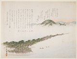 Kawanabe Kyosai: (View of Amamo hashidate) - Minneapolis Institute of Arts