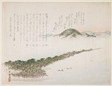河鍋暁斎: (View of Amamo hashidate) - ミネアポリス美術館