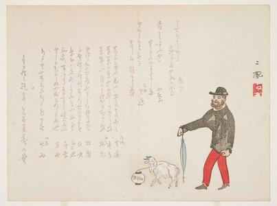 Mori Jiho_: (Westerner and a goat) - Minneapolis Institute of Arts