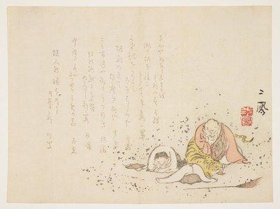 Mori Jiho_: (Kanzan and Jittoku with a sleeping tiger) - Minneapolis Institute of Arts