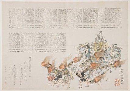 原田圭岳: Festival at the Koto Hachiman Shrine - ミネアポリス美術館