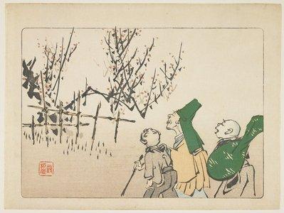 Shibata Zeshin: Plum Blossoms - Minneapolis Institute of Arts