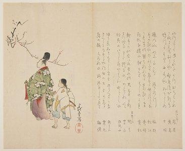 Shibata Gito_: (Courtier and his servant viewing flowering plum) - ミネアポリス美術館