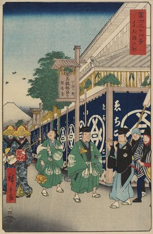 Utagawa Hiroshige: Street of Suruga-cho in Edo - Minneapolis Institute of Arts