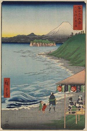 歌川広重: Shichirigahama Beach in Sagami Province - ミネアポリス美術館