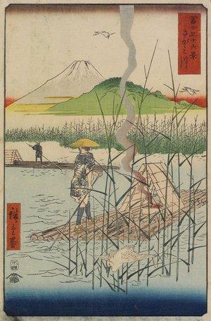 歌川広重: Sagami River - ミネアポリス美術館