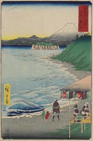 歌川広重: Mt. Fuji Seen from Shichirigahama Beach in Sagami Province - ミネアポリス美術館