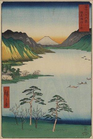 歌川広重: Lake Suwa in Shinano Province - ミネアポリス美術館